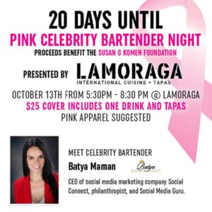 Lamoraga Celebrity Dinner - Facebook Post