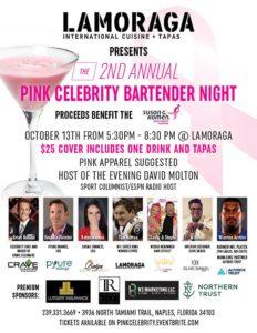 Lamoraga Celebrity Dinner - Letter Size Flyer